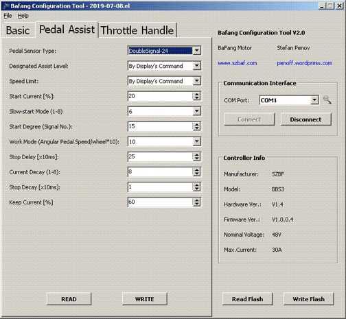 Protomatix - Product Development, Prototype fabrication, Engineering